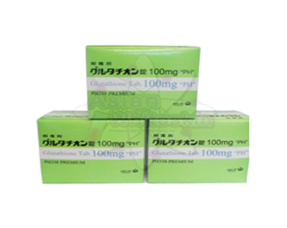 PH338 Glutathione 3 Box (1800) Tablet